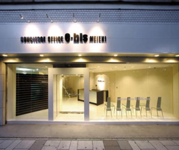 レンタルオフィス 名古屋