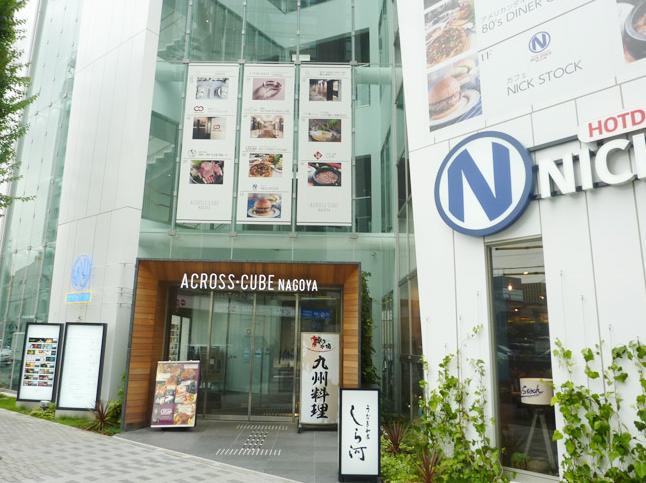 ACROSS CUBE名古屋駅前03