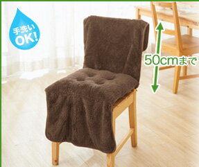 椅子シートクッション