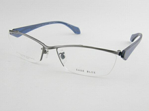 2.SAXE BLUE SB-7068-1-57