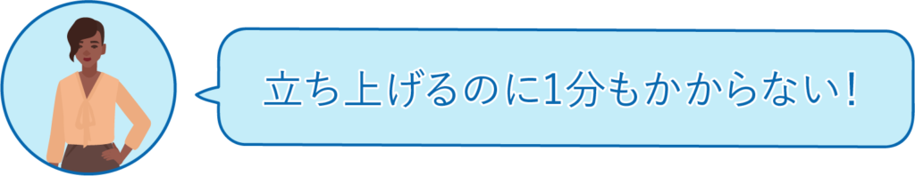 4.HDDよりSSDを選ぶ