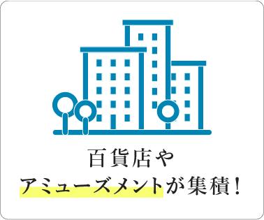 名古屋のおすすめオフィス街(3)栄