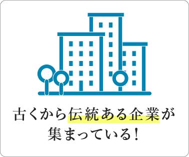 名古屋のおすすめオフィス街(2)丸の内