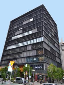 「セントライズ栄」栄エリアで2010年竣工の地上12階、地下2階の賃貸オフィス!